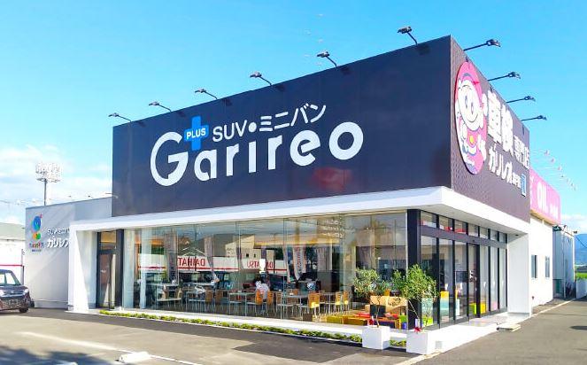新車のミニバン・SUV専門店ガリレオプラスがグランドオープン!