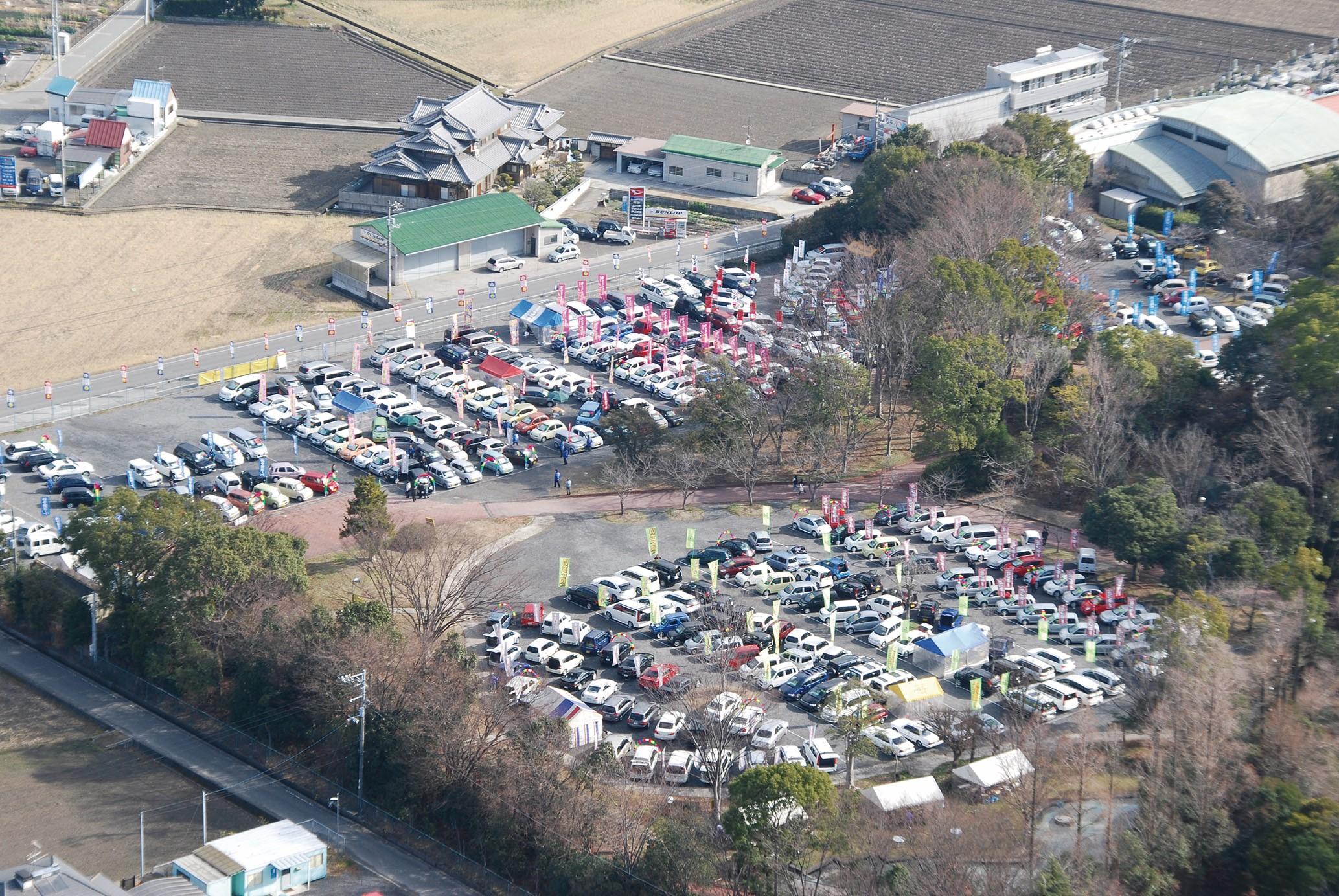 中止のお知らせ:南海放送サンパーク大大大中古車お買い得フェア