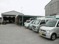 横山自動車