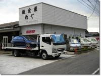 VTEC専門店R.Factory MEGU