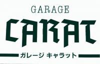 (有)ガレージキャラット